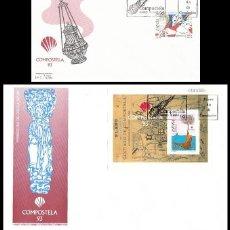 Sellos: EDIFIL 3256/8, AÑO SANTO JACOBEO 1993, COMPOSTELA'93, PRIMER DIA DE 18-5-1993 SFC. Lote 194048015