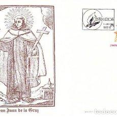 Sellos: EDIFIL 3118, SAN JUAN DE LA CRUZ, PRIMER DIA DE 6-6-1991 FLASH. Lote 194058315