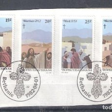Sellos: BOPHUTHATSWANA (REP. SUDAFRICANA) Nº 88/91º LA PASIÓN DE CRISTO SERIE II. SERIE COMPLETA. Lote 194628583