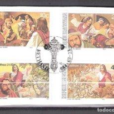 Sellos: BOPHUTHATSWANA (REP. SUDAFRICANA) Nº 121/124º LA PASIÓN DE CRISTO SERIE IV. SERIE COMPLETA. Lote 194628877