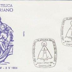Sellos: AÑO 1988, VIRGEN DE LLEDÓ, MATASELLOS DE CASTELLON, SOBRE DE FLASH. Lote 194860280