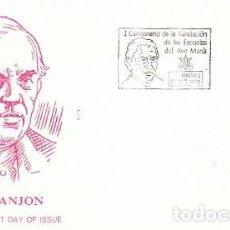 Sellos: EDIFIL 3028, CENTENARIO DE LA FUNDACION DE LAS ESCUELAS DEL AVE MARIA PRIMER DIA DE 13-10-1989 ALFIL. Lote 194860686