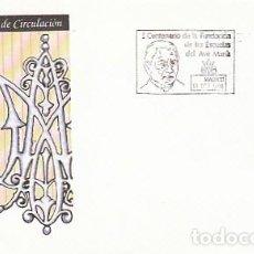 Sellos: EDIFIL 3028, CENTENARIO DE LA FUNDACION DE LAS ESCUELAS DEL AVE MARIA PRIMER DIA DE 13-10-1989 SFC. Lote 194860753