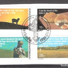 Sellos: BOPHUTHATSWANA (REP. SUDAFRICANA) Nº 72/75º LA PASIÓN DE CRISTO SERIE I. SERIE COMPLETA. Lote 195015158