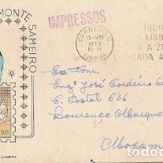 Sellos: PORTUGAL & FDC SANTA CONCEIÇÃO DO MONTE SAMEIRO, LISBOA A LOURENÇO MARQUES, MOZAMBIQUE 1958 (6162). Lote 195031776