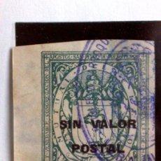 Sellos: SELLO UNA PESETA S/D (·MH.) REAL Y VENERABLE CONGREGACIÓN DEL APOSTOL SAN PEDRO,SIN VALOR POSTAL. Lote 195177856