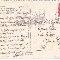 Sellos: FRANCIA, LOURDES, CENTRO MUNDIAL DE PEREGRINAJE, MATASELLO DE 20-5-1966, EN POSTAL DE LOURDES. Lote 197036298