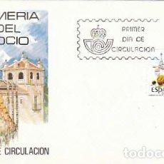 Sellos: EDIFIL 2842, ROMERIA DEL ROCIO, PRIMER DIA DE 14-5-1986 SFC. Lote 197036521