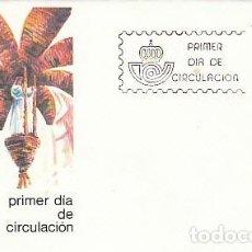 Sellos: EDIFIL 2843, MISTERIO DE ELCHE, PRIMER DIA DE 11-8-1986 SFC. Lote 197036760