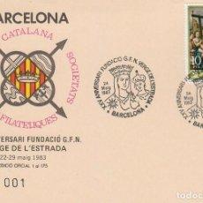 Sellos: AÑO 1983, VIRGEN DE LA ESTRADA, 25 ANIVERSARIO DE LA FUNDACION DEL GFN, FCSF. Lote 197038096