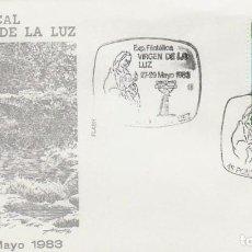 Sellos: AÑO 1983, AS PONTES DE GARCIA RODRIGUEZ (CORUÑA), VIRGEN DE LA LUZ, SOBRE DE FLASH. Lote 197038455