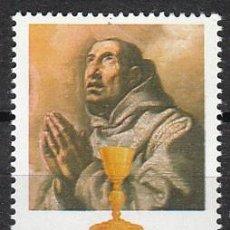 Selos: EDIFIL 3506, CENTENARIO DE SAN PASXCUAL BAYLON CON PATRONO DE LOS CONGRESOS EUCARISTICOS, NUEVO ***. Lote 198116278