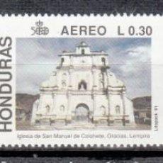 Timbres: HONDURAS 1991 - IGLESIAS Y CATEDRALES - YVERT Nº 765A/765C** AEREOS. Lote 198150866