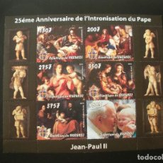 Sellos: BURUNDI 2003 *** PAPA JUAN PABLO II - PINTURA RELIGIOSA. Lote 198399208