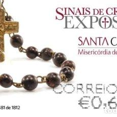 Sellos: PORTUGAL ** & NIÑOS EXPUESTOS, PROTECCIÓN IINFANTIL, SINAL SUSANA. S.C.M. LISBOA 2020 (6369) . Lote 198480565