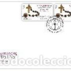Sellos: PORTUGAL & FDC NIÑOS EXPUESTOS, PROTECCIÓN IINFANTIL, SINAL SUSANA. S.C.M. LISBOA 2020 (6969) . Lote 198485455