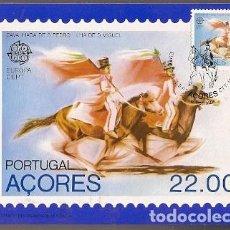 Sellos: PORTUGAL & MAXI, CEPT EUROPA, AZORES, CAVALHADAS DE S. PEDRO, ISLA DE S. MIGUEL, FUNCHAL 1981 (35). Lote 198534397