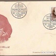 Sellos: PORTUGAL & FDC PADRE CRUZ 1859-1959, LISBOA 1960 (861). Lote 198668767