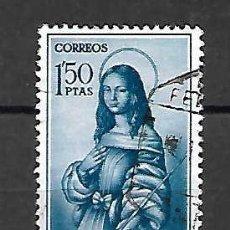 Timbres: SANTA ISABEL DE HUNGRÍA. FERNANDO POO,ESPAÑA. SELLO EMIT. 1-6-1966. Lote 210274215