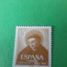 Sellos: SAN VICENTE FERRER EDIFIL 1183 NUEVO PERFECTO ** BUEN CENTRAJE. ESPAÑA RELIGION. Lote 199124571