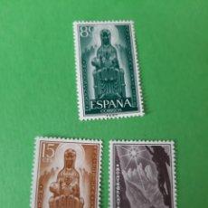 Sellos: 1956 MONTSERRAT SERIE NUEVA ** EDIFIL 1192/94 ESPAÑA. Lote 199126201