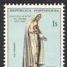 Francobolli: CABO VERDE, 1967 YVERT Nº 336 /**/ BEATA MARÍA DE FÁTIMA. Lote 199761602