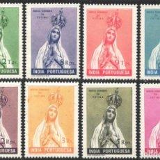 Sellos: INDIA PORTUGUESA, 1949 YVERT Nº 412 / 419 /*/ BEATA MARÍA DE FÁTIMA. Lote 199764483