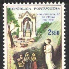 Francobolli: S. TOME E PRINCIPE, 1967 YVERT Nº 402 /**/, CINCUENTA ANIVERSARIO DE LAS APARICIONES DE FÁTIMA. Lote 199770715