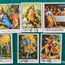 Sellos: FICHA SELLOS MOTIVOS RELIGIOSOS DE RAS ALKHAIMA. Lote 200159775