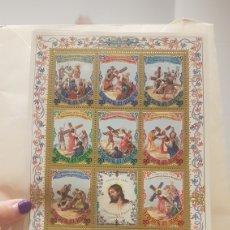 Sellos: LESOTHO 1984 HOJA BLOQUE SELLOS RELIGION- HISTORIAS BIBLICAS- LAS 14 ESTACIONES. Lote 200299151