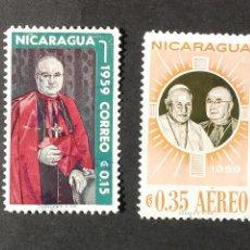 Selos: 1959 NICARAGUA VISITA CARDENAL SPELLMAN A MANAGUA. Lote 201162782