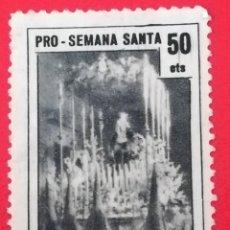 Sellos: SELLO PRO SEMANA SANTA DE CORDOBA, 50 CTS. Lote 202302863