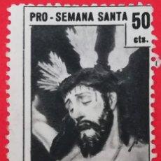 Sellos: SELLO PRO SEMANA SANTA DE CORDOBA, 50 CTS. Lote 202302975