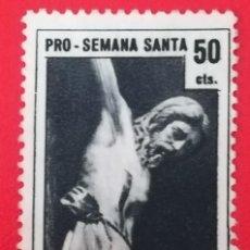 Sellos: SELLO PRO SEMANA SANTA DE CORDOBA, 50 CTS. Lote 202303040