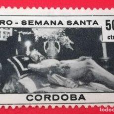 Sellos: SELLO PRO SEMANA SANTA DE CORDOBA, 50 CTS. Lote 202303166