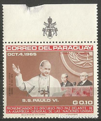 Sellos: PARAGUAY - PARAJA SELLOS CON EL PAPA PAULO VI. DE 04. DE OCTUBRE 1965 - PRODUCIDO EN COLOMBIA - Foto 2 - 204365090