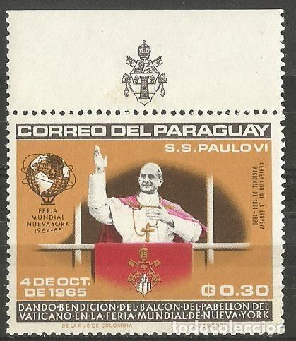 Sellos: PARAGUAY - PARAJA SELLOS CON EL PAPA PAULO VI. DE 04. DE OCTUBRE 1965 - PRODUCIDO EN COLOMBIA - Foto 3 - 204365090