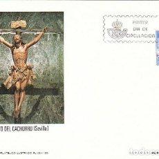 Timbres: EDIFIL 2678, CRISTO DEL CACHORRO, SEVILLA, PRIMER DIA DE 5-11-1982 FLASH. Lote 205166661