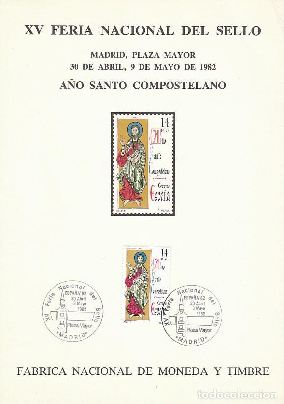 EDIFIL 2649, AÑO SANTO COMPOSTELANO, MATASELLO ESPECIAL DE 30-4-1982 HOJA RECUERDO (Sellos - Temáticas - Religión)