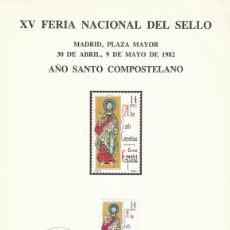 Sellos: EDIFIL 2649, AÑO SANTO COMPOSTELANO, MATASELLO ESPECIAL DE 30-4-1982 HOJA RECUERDO. Lote 205167950