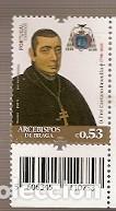 PORTUGAL ** & ARZOBISPOS DE BRAGA, D. FREI CAETANO BRANDAO, III GRUPO 2020 (6887) (Sellos - Temáticas - Religión)