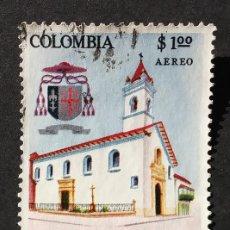 Timbres: 1964 COLOMBIA IGLESIA DE VERACRUZ. Lote 206832038
