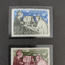Sellos: VATICANO SCOTT #170-171 195320LAND 60L VIRGIN MARY AND ST BERNARD.MINT NEVER HINGED. Lote 206931028