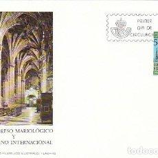 Sellos: EDIFIL 2543, CONGRESO MARIANO INTERNACIONAL EN ZARAGOZA, PRIMER DIA DE 3-10-1979 FLASH. Lote 210110332