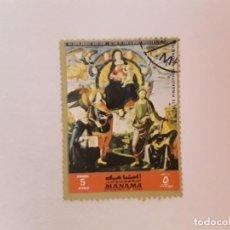 Selos: TEMA RELIGIÓN SELLO USADO. Lote 210121167