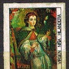 Sellos: PERU 1468, VIRGEN NIÑA HILANDERA, PINTURA DEL MONASTERIO DE SANTA CLARA, NUEVO *** AUTOADHESIVO. Lote 210134495