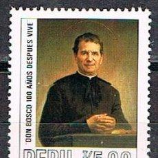Timbres: PERU Nº 1360, CENTENARIO DE LA MUERTE DE SAN JUAN BOSCO, 1815-1888, NUEVO ***. Lote 210405981