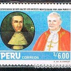 Sellos: PERU Nº 1320, BEATIFICACIÓN DE LA HERMANA ANA DE LOS ÁNGELES MONTEAGUDO POR JUAN PABLO II, NUEVO ***. Lote 210444778