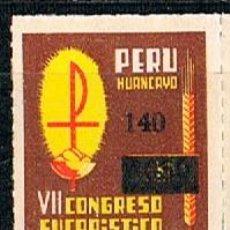 Sellos: PERU Nº 1189, CONGRESO EUCARISTICO NACIONAL, SELLOS DE TASA VOLUNTARIA HABILITADOS, NUEVO ***. Lote 210456002