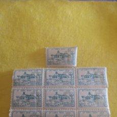 Sellos: LOTE DE 10 SELLOS NUESTRA SEÑORA DE LOS REMEDIOS 1965 BADAJOZ. Lote 210548761